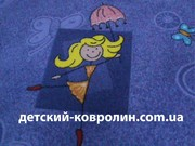 Детский ковролин. Детский палас.